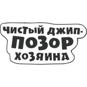 Смешные надписи, Юмор