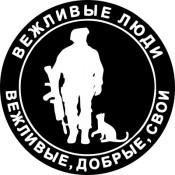 Армейские логотипы