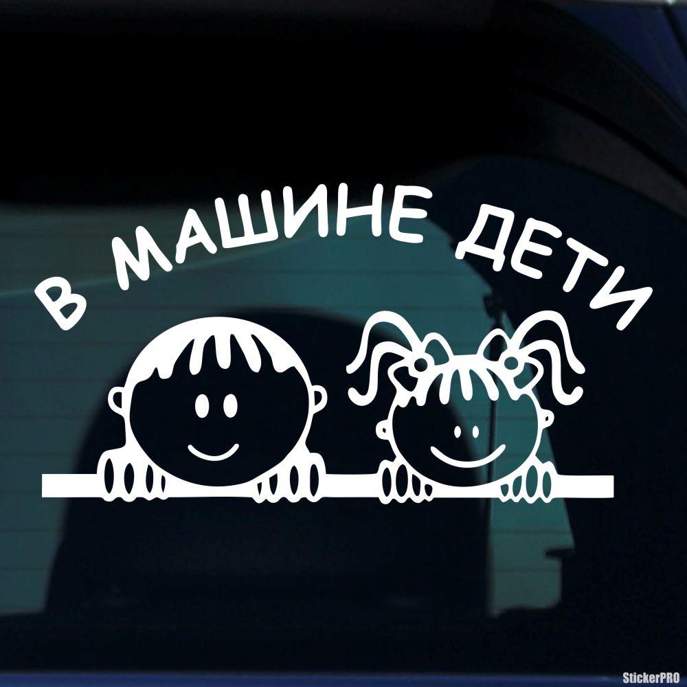 Российские секс на машине 17 фотография