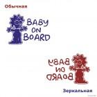 Наклейка Baby on Board Мэгги Симпсон