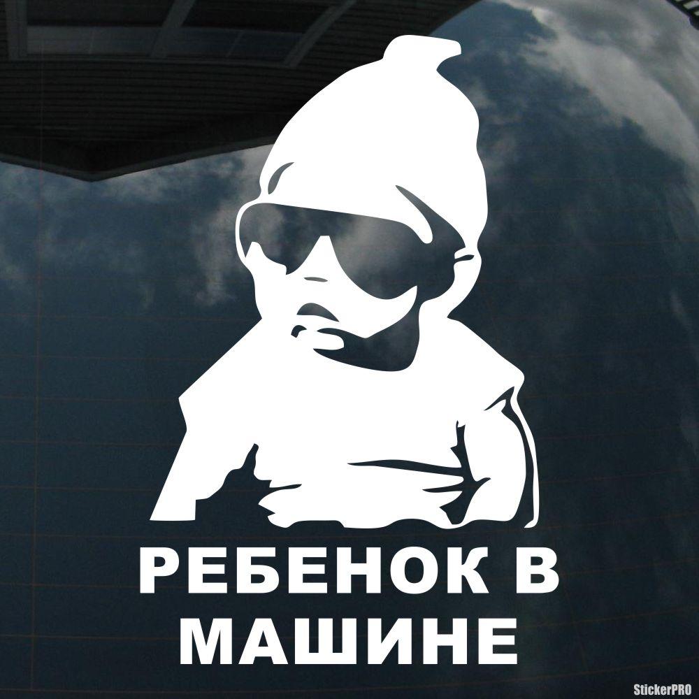 Российские секс на машине 11 фотография