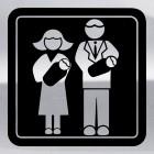 Наклейка Семья в машине Мама, Папа и Близнецы