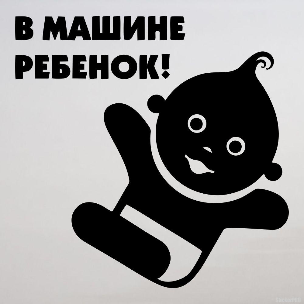 Российские секс на машине 22 фотография