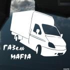 Наклейка Gaz Газель Mafia