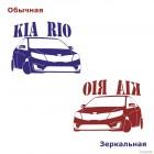 Наклейка KIA Rio клуб