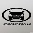 Наклейка LADA Granta Club