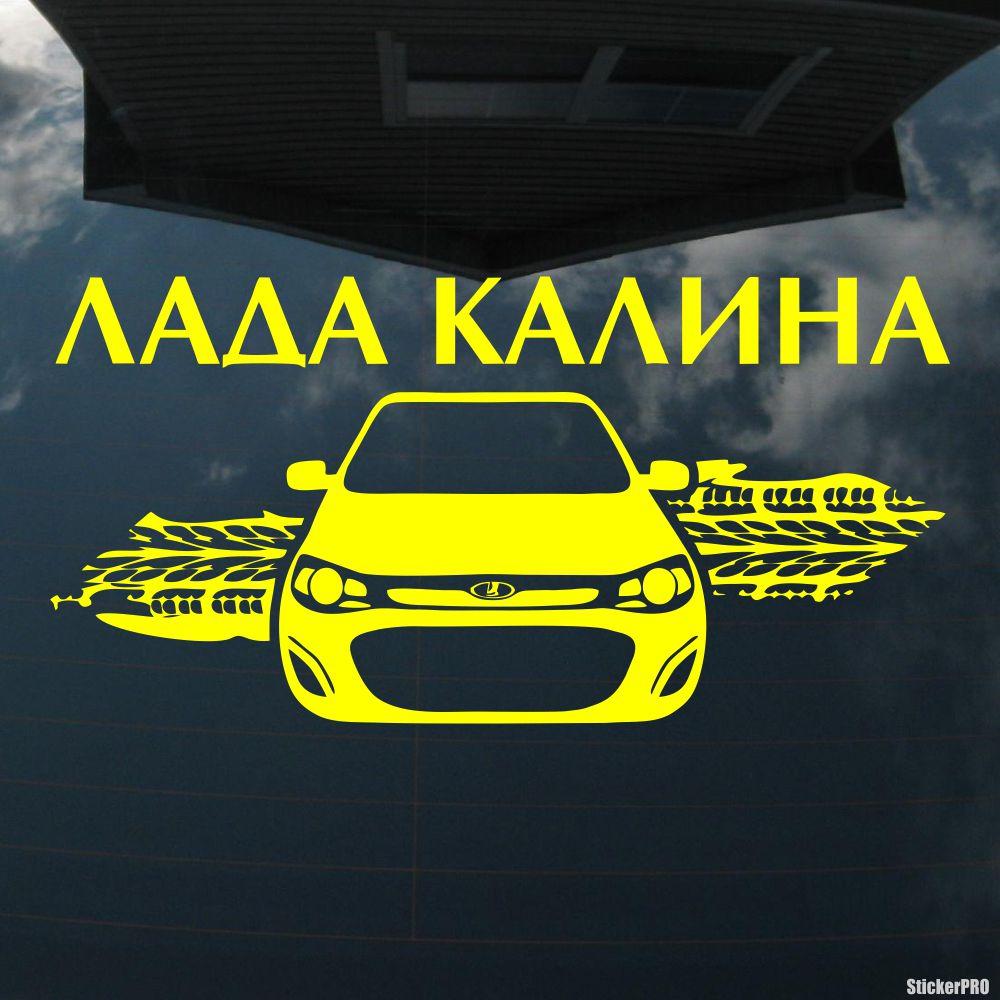 Секс в автомобиле калина