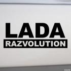 Наклейка LADA Razvolution