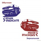 Наклейка Mazda 6 Sedan Syndicate