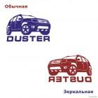 Наклейка Renault Duster клуб, автомафия