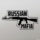 Наклейка Russian Mafia АК-47