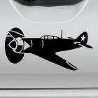 Наклейка Самолет Ил-2 на 9 Мая