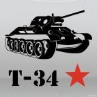 Наклейка Танк Т-34 с красной звездой