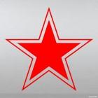 Наклейка Звезда