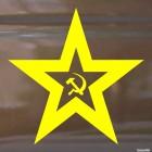 Наклейка Звезда с серпом и молотом на 9 Мая