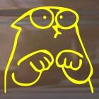 Наклейка Кот Саймона на задних лапах