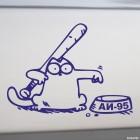 Наклейка Кот Саймона с дубиной на бензобак