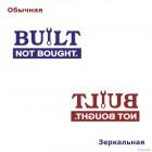Наклейка built not bought JDM (собрать не купить)