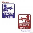Наклейка Drager in Car JDM