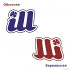 Наклейка ill JDM 2