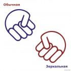 Наклейка жест кулак JDM
