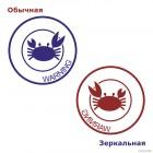 Наклейка Crab Master JDM Внимание!