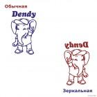 Наклейка Dendy