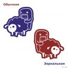 Наклейка Domo Kun Love Sheep JDM