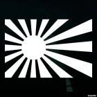 Наклейка японский флаг солнце