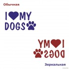 Наклейка I Love my dogs след и сердце