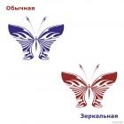 Наклейка Бабочка 9