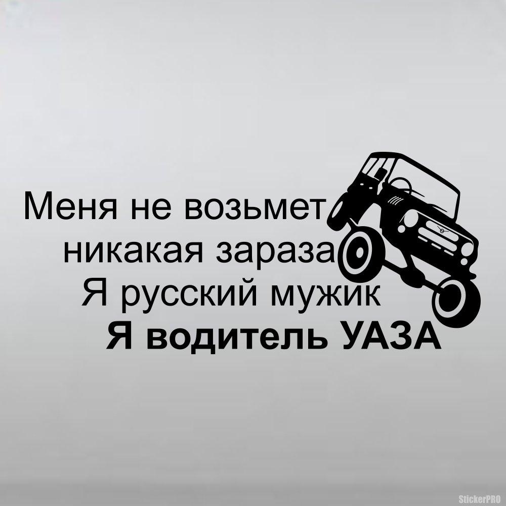 Фотографии мужиков военных русских 22 фотография