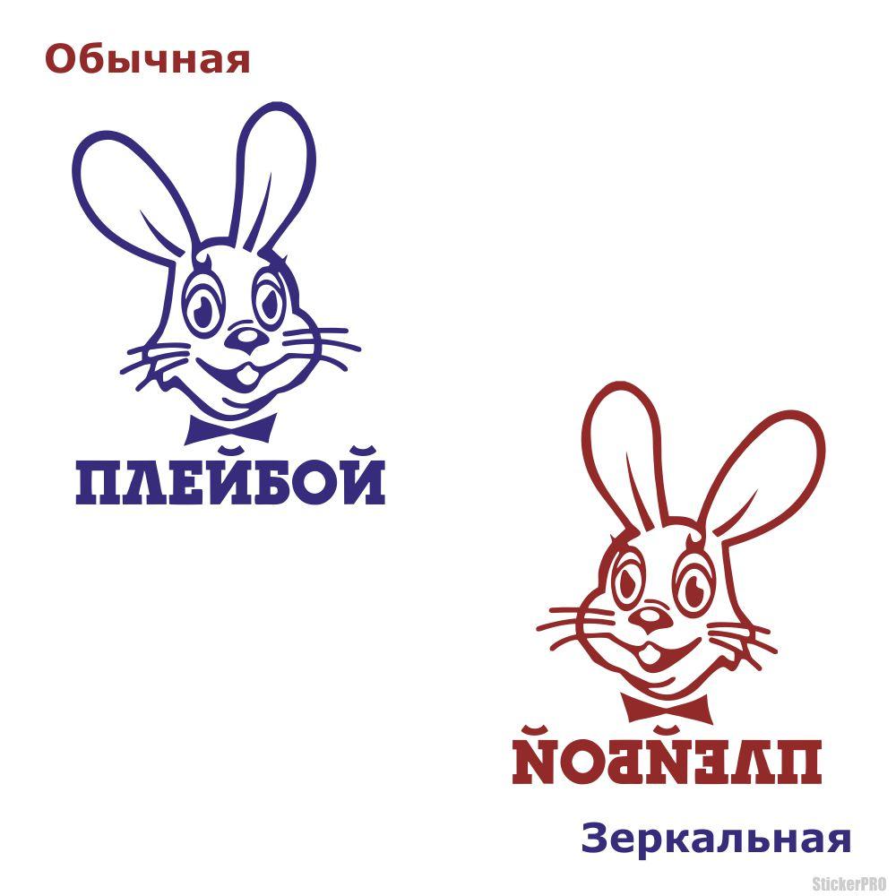 Фото зайца с playboy 14 фотография