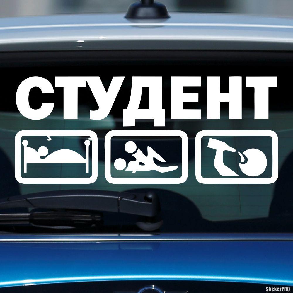 секс екло машины