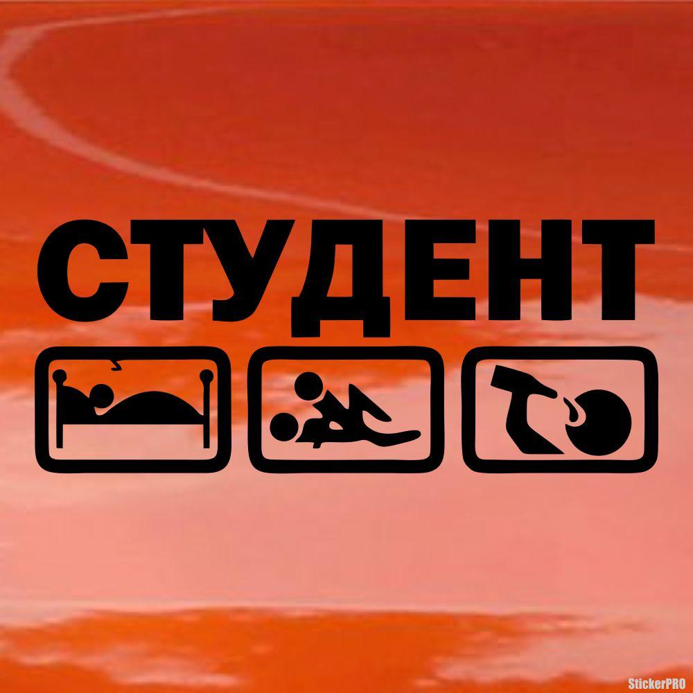 Чистый секс россии 13 фотография