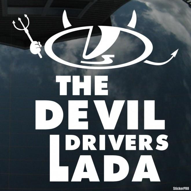 Наклейка The Devil Drivers LADA логотип Лада с рожками и трезубцем