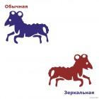 Наклейка Знак зодиака Овен (v.I)