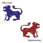 Наклейка Знак зодиака Лев (v.I)