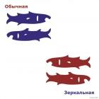 Наклейка Знак зодиака Рыбы (v.I)