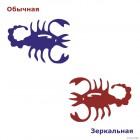 Наклейка Знак зодиака Скорпион (v.I)