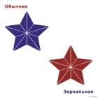 Наклейка Сухопутные войска Звезда