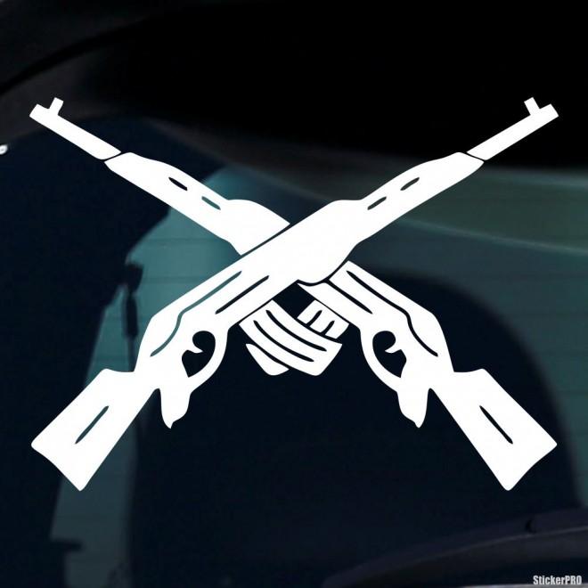 Наклейка Мотострелковые войска Два ствола
