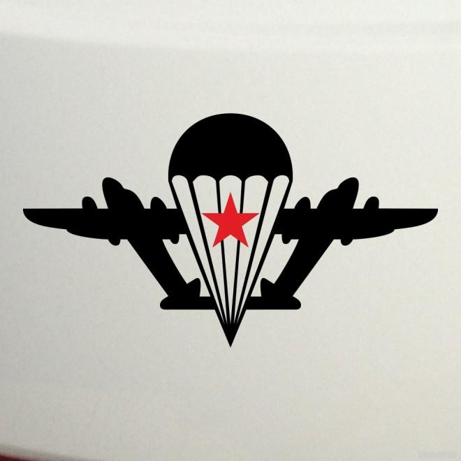 Наклейка ВДВ Парашют, два самолета и красная звезда