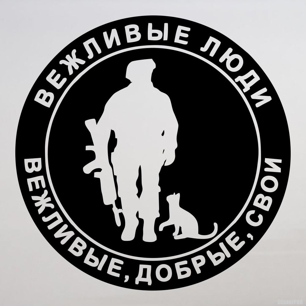 россия тату фото