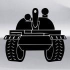 Наклейка Танковые войска Танк