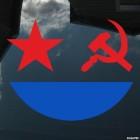 Наклейка Флаг ВМФ СССР со звездой, серпом и молотом