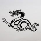 Наклейка Дракон 37