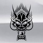 Наклейка Дракон 11