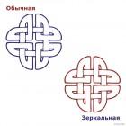 Наклейка кельтский бесконечный узел орнамент 4
