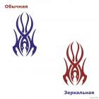 Наклейка кельтский узор орнамент татуировка 14
